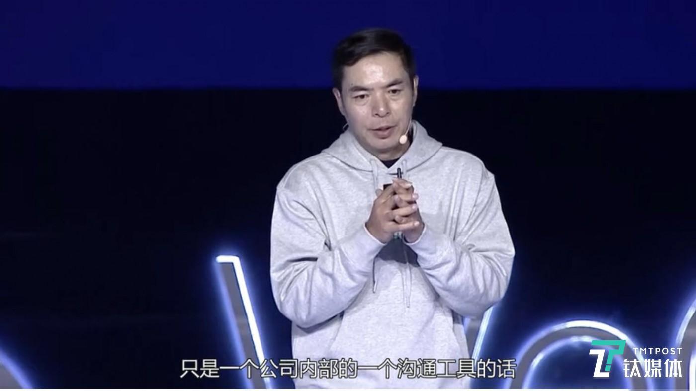 """张小龙在2019微信公开课上为企业微信""""定调"""""""