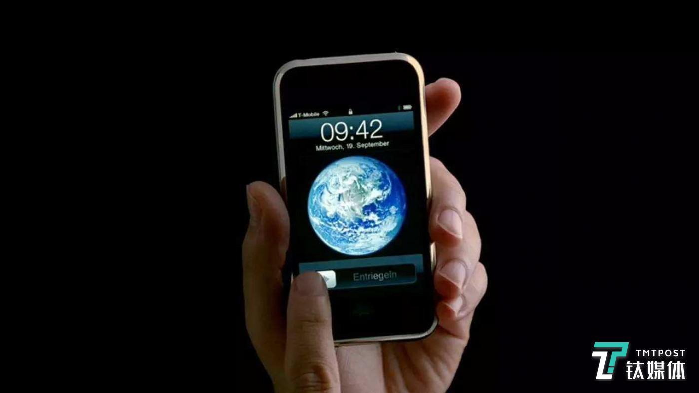 苹果第一代iPhone