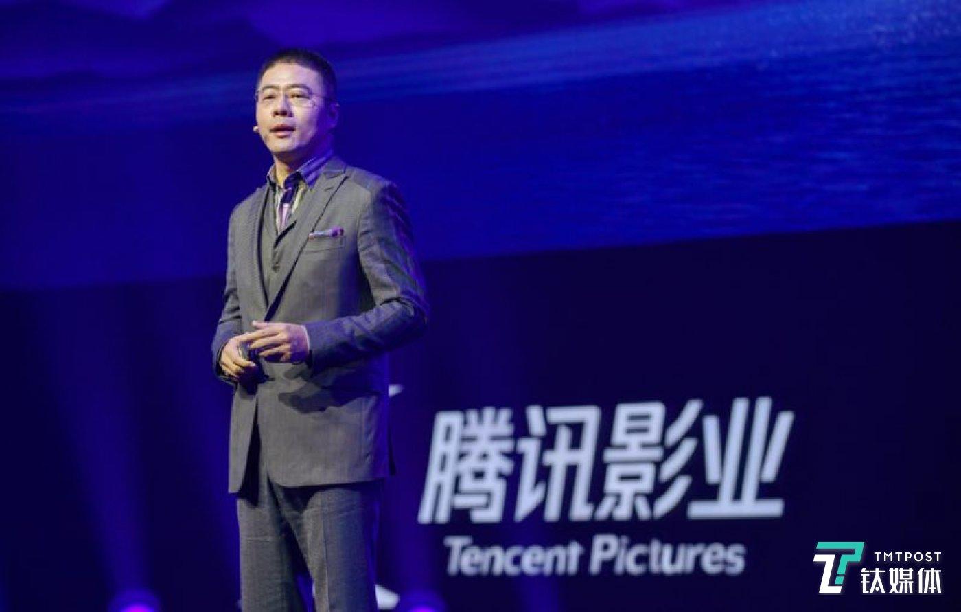 腾讯集团副总裁、腾讯影业CEO 程武