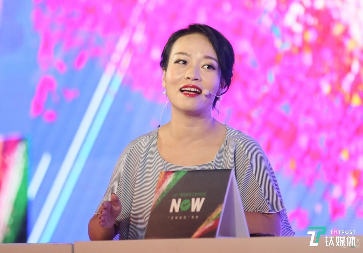 微信支付行业中心副总经理 黄丽