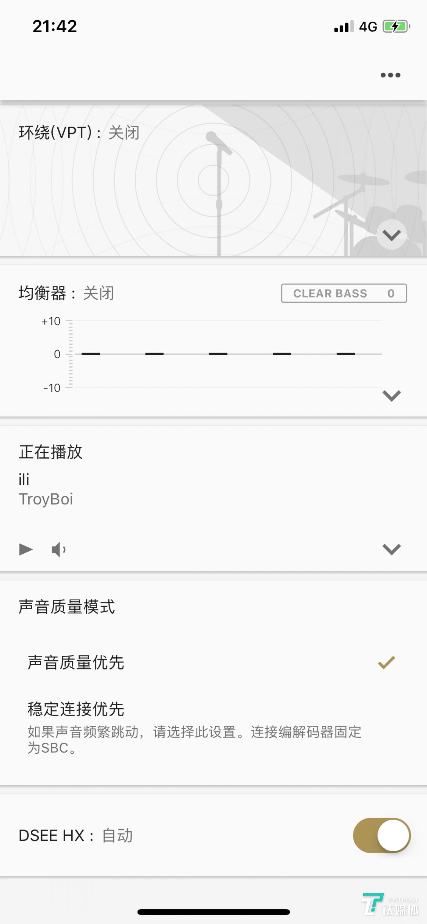 Sony 1000xm2 Headphones 可以选择 SBS 编码