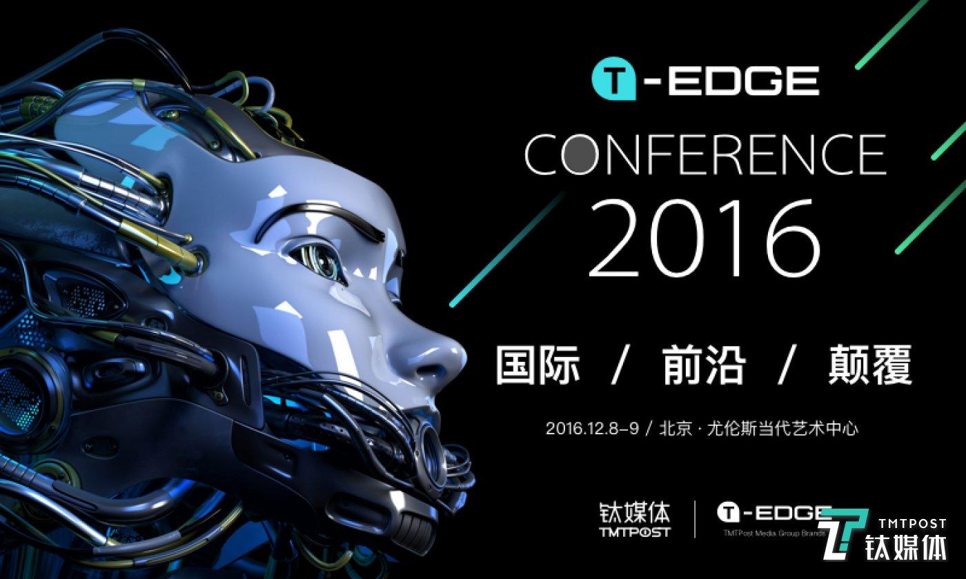 T-edge 2016