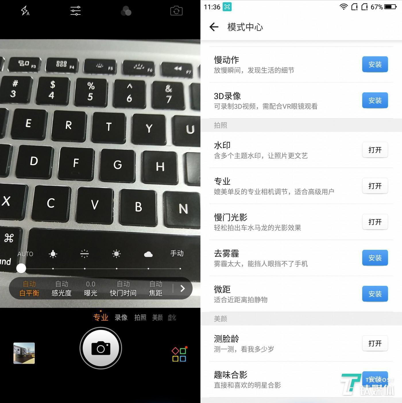 N7手机拍照界面&丰富模式