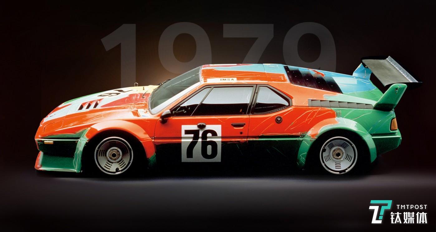 安迪·沃霍尔1979年创作的M1艺术车