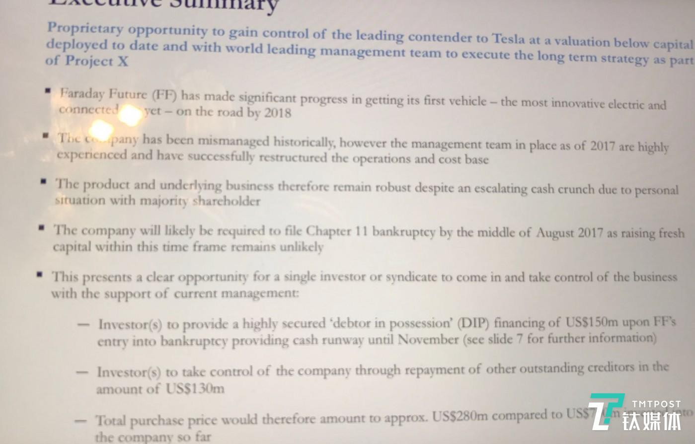 FF融资计划书,介绍其破产重整计划