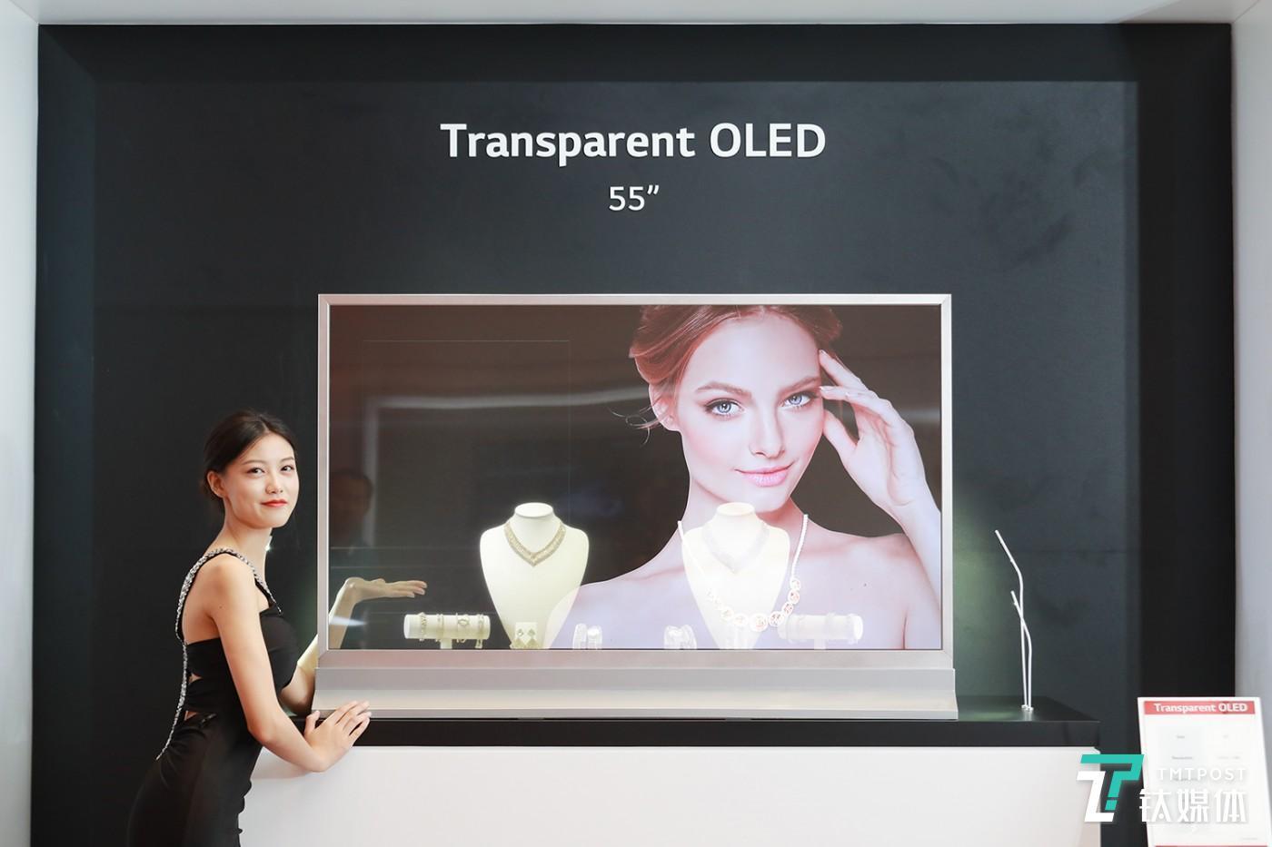 OLED可以应用多种场景