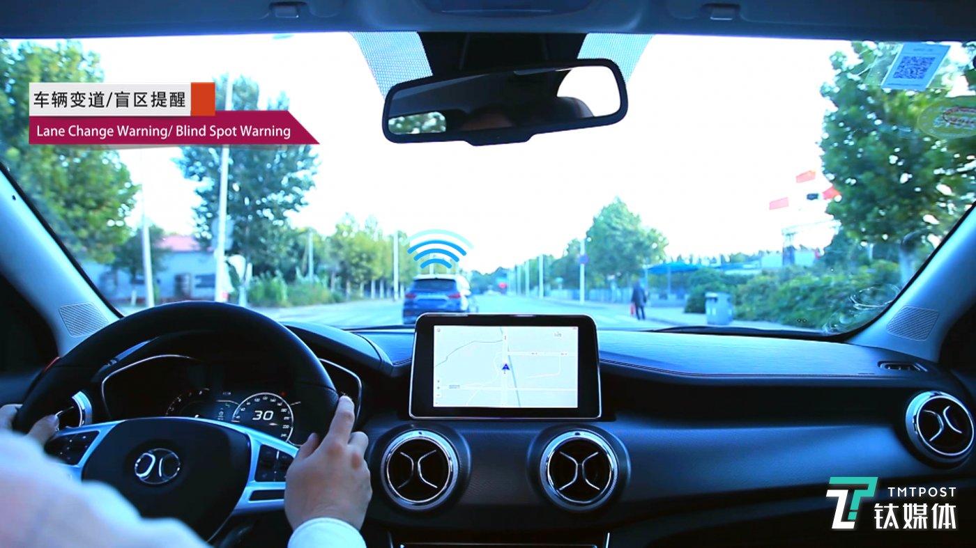 案例3 车辆变道/盲区提醒