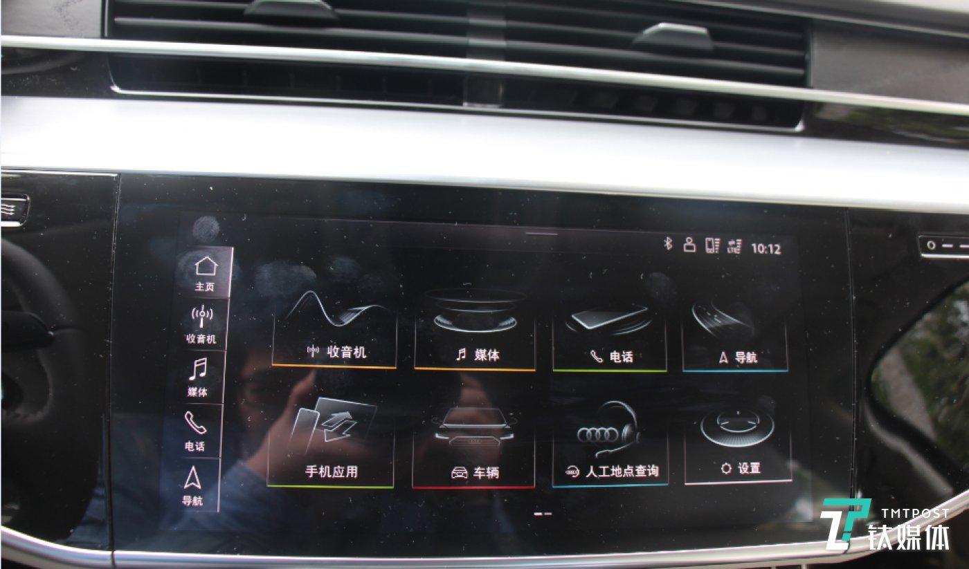 中控屏的车载娱乐信息主界面