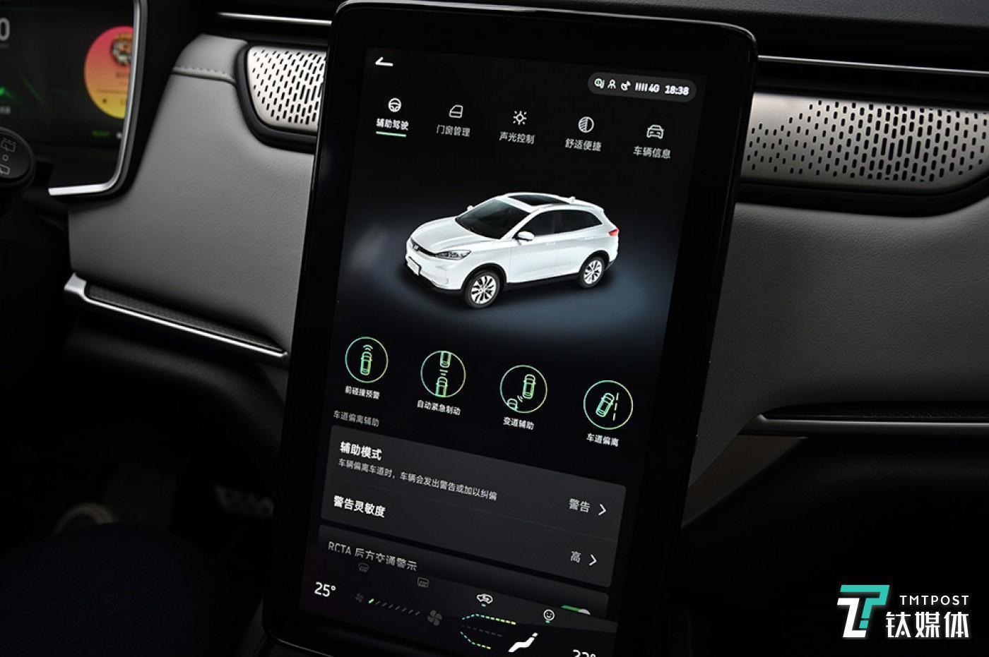 智能辅助驾驶系统设置