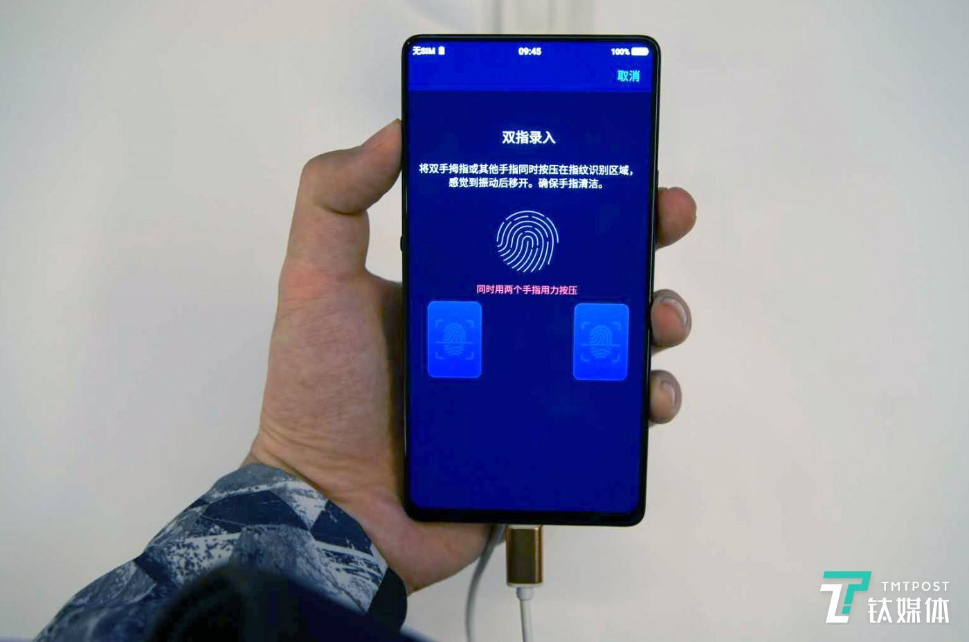 vivo APEX概念手机