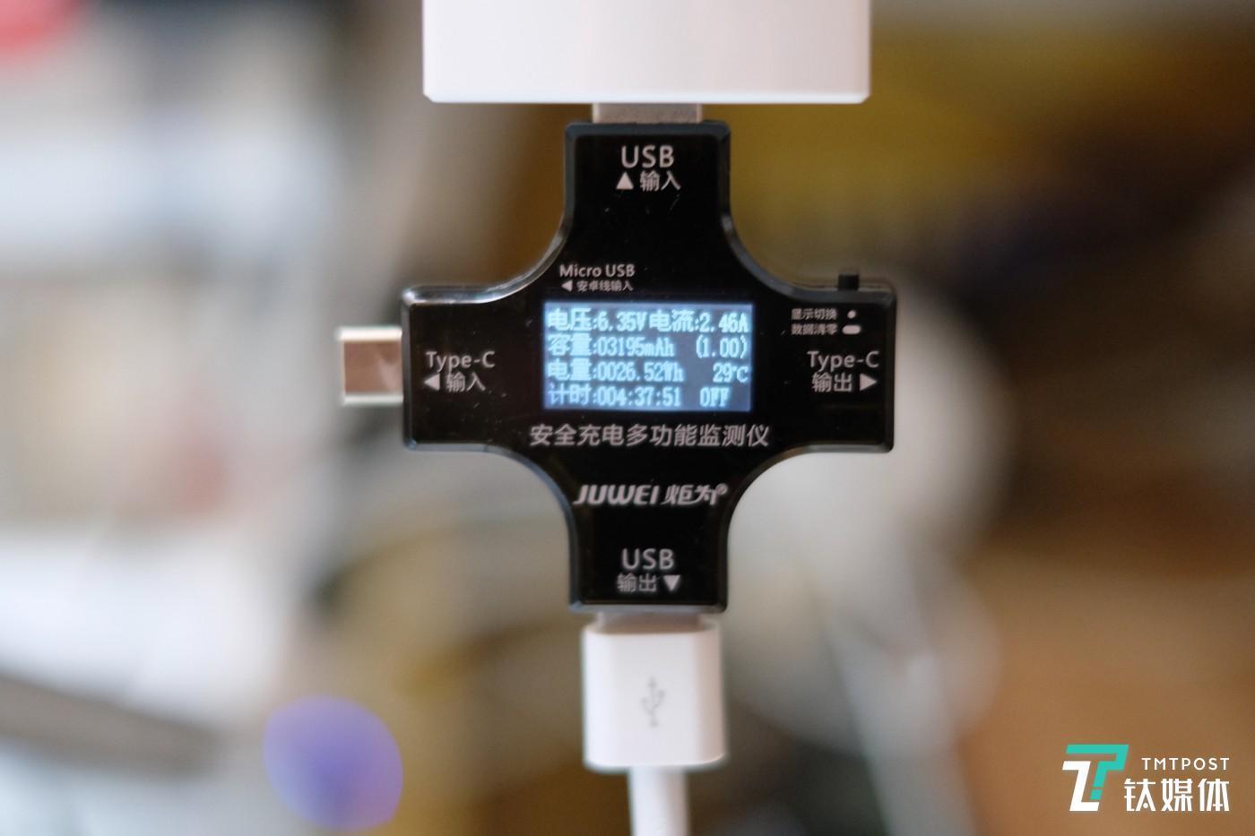 美图手机 T9 附赠 18W 快速充电器,实际充电功率在 16-17W 左右,从零到满电耗时约为 80 分钟左右