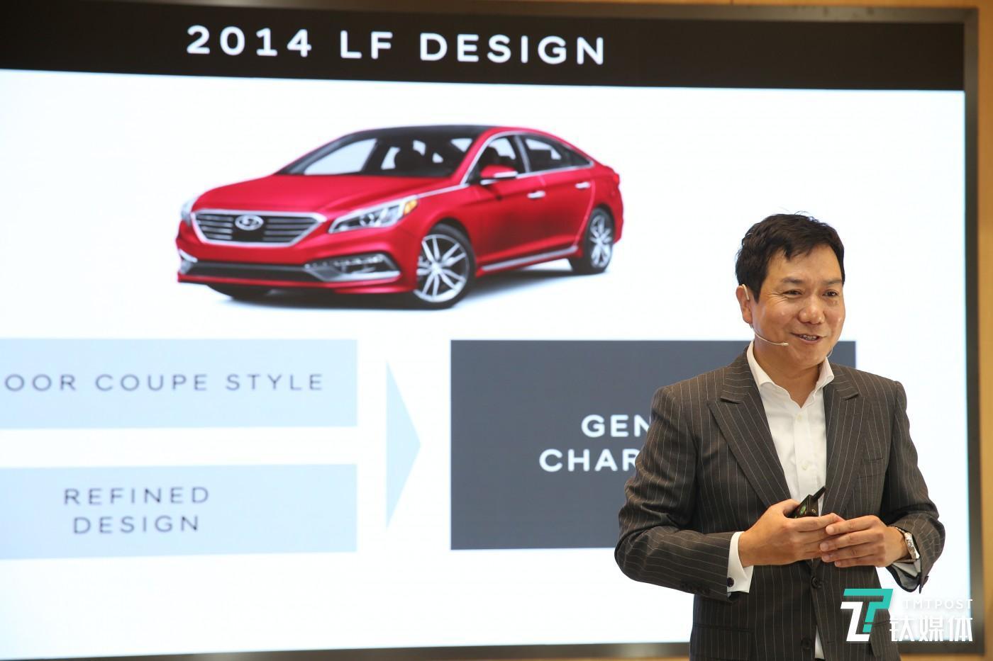 现代未来的Key Car是谁?