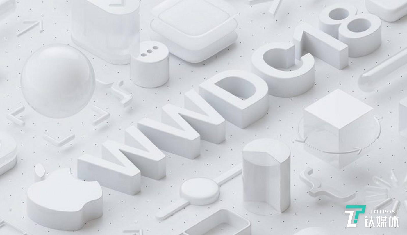 苹果WWDC 18大会即将开幕