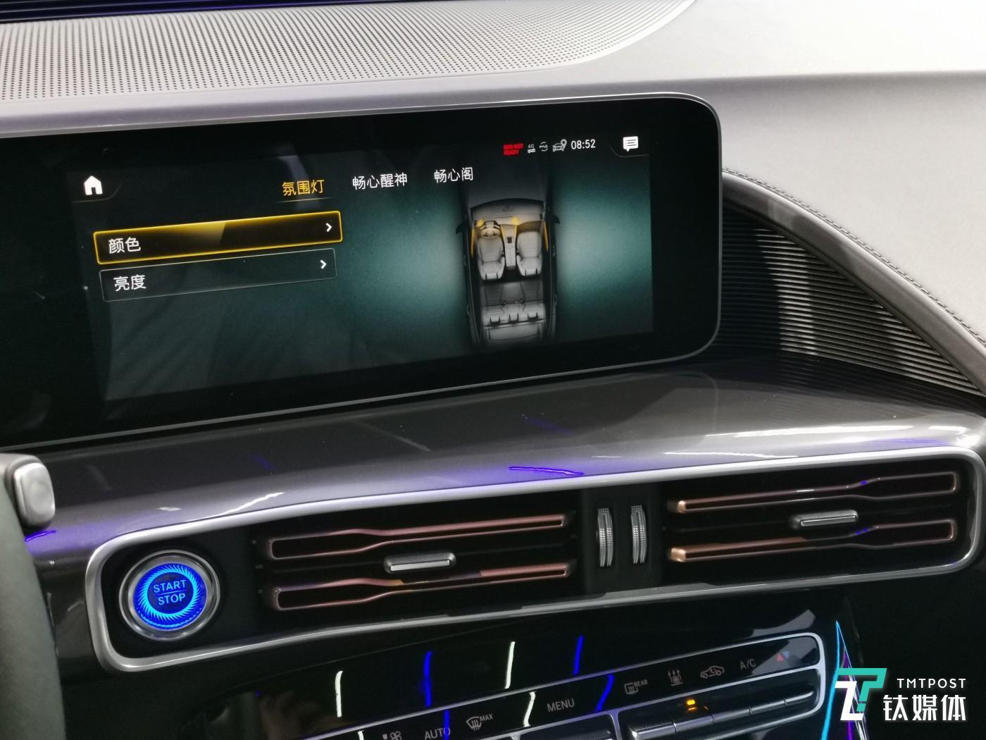 MBUX人工智能车机交互系统