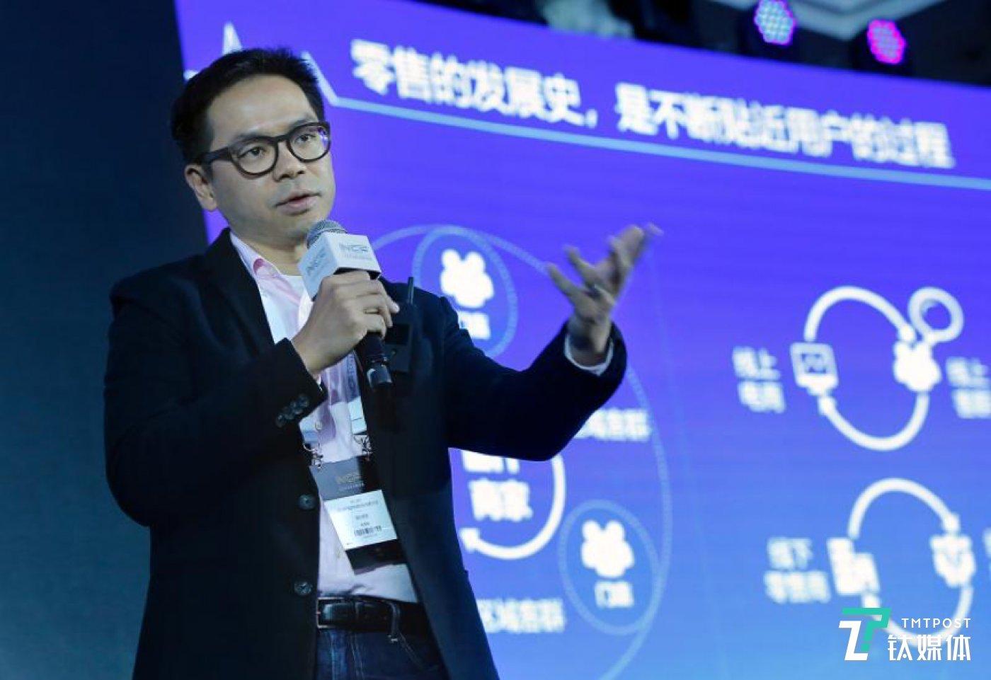 """腾讯公司副总裁林璟骅在2018中国零售数字化创新大会上介绍""""智慧零售""""理念"""
