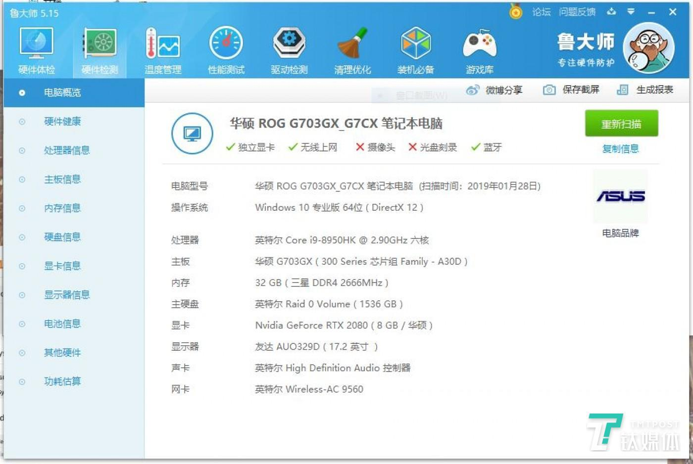 i7-8750H 处理器&NVIDIA GeForce GTX 1050Ti Max-Q独立显卡