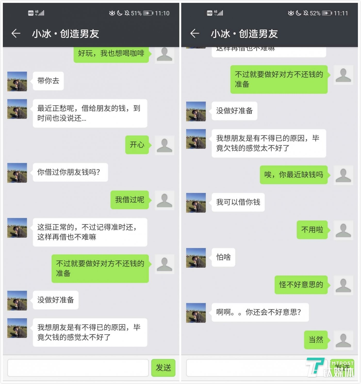 AI引导对话