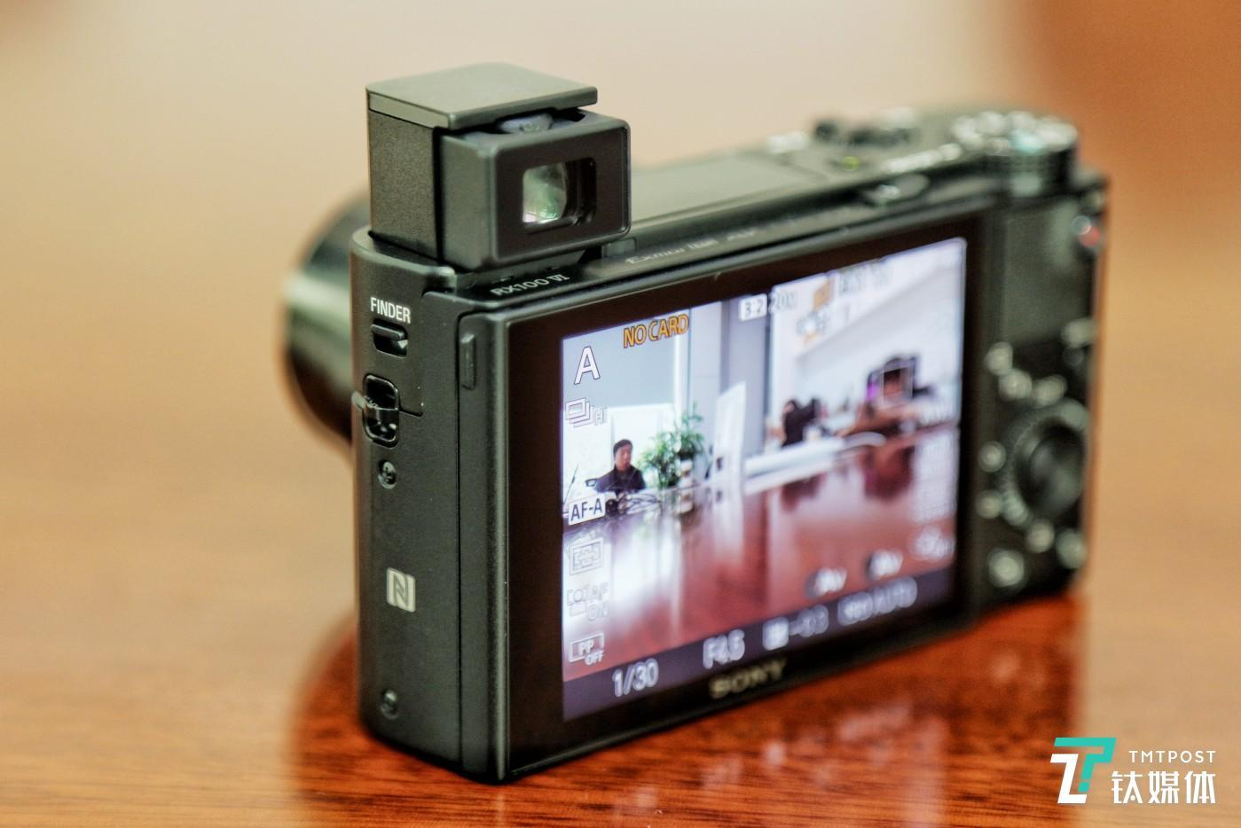 XGA OLED Tru-Finder电子取景器