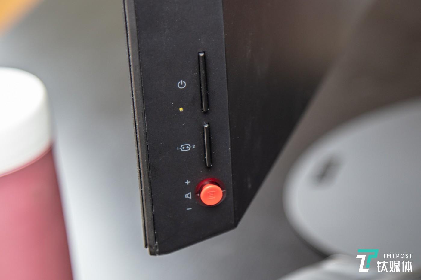 显示器操控按键