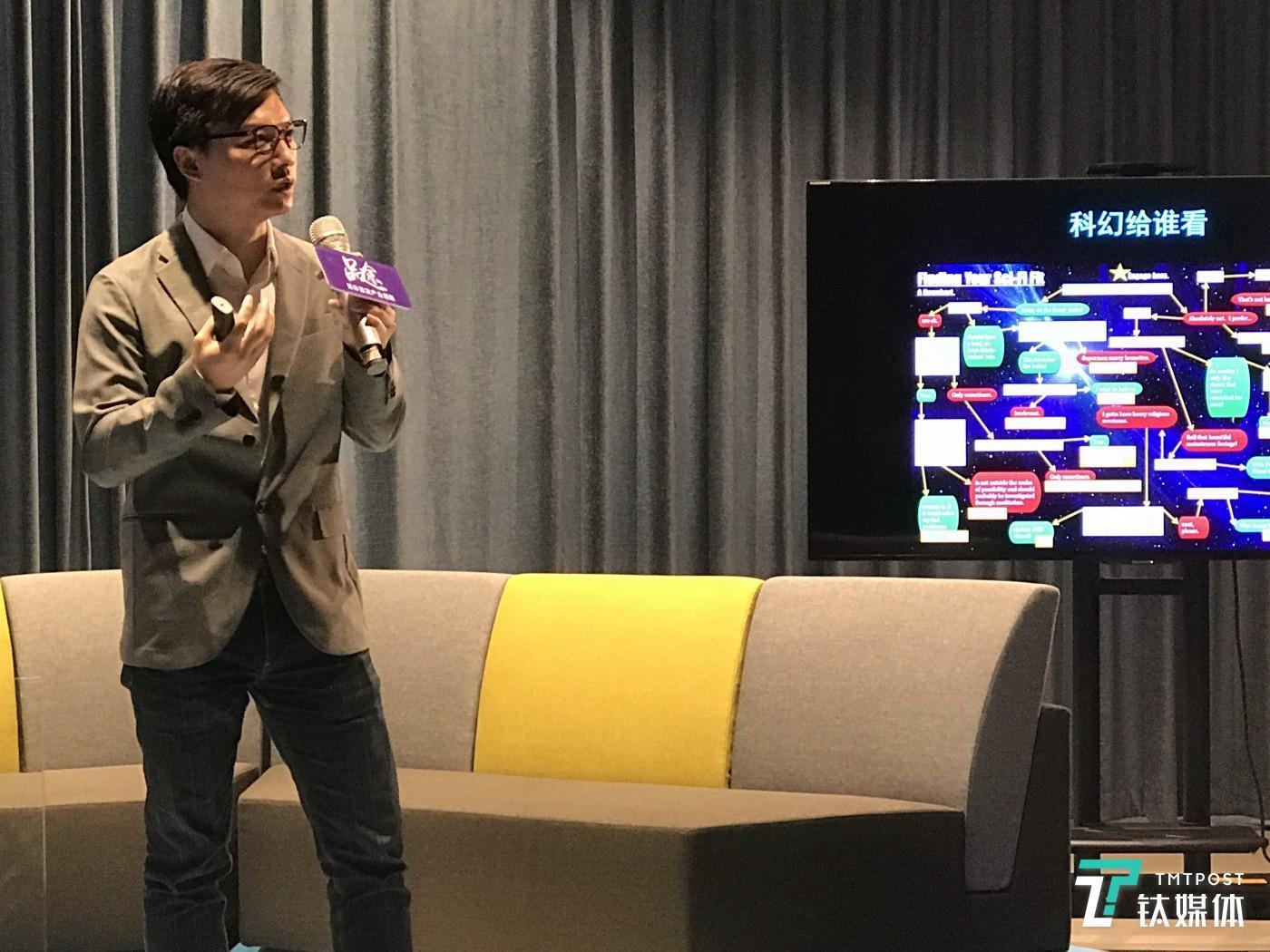陈楸帆既是科幻作者也是科幻电影项目参与者