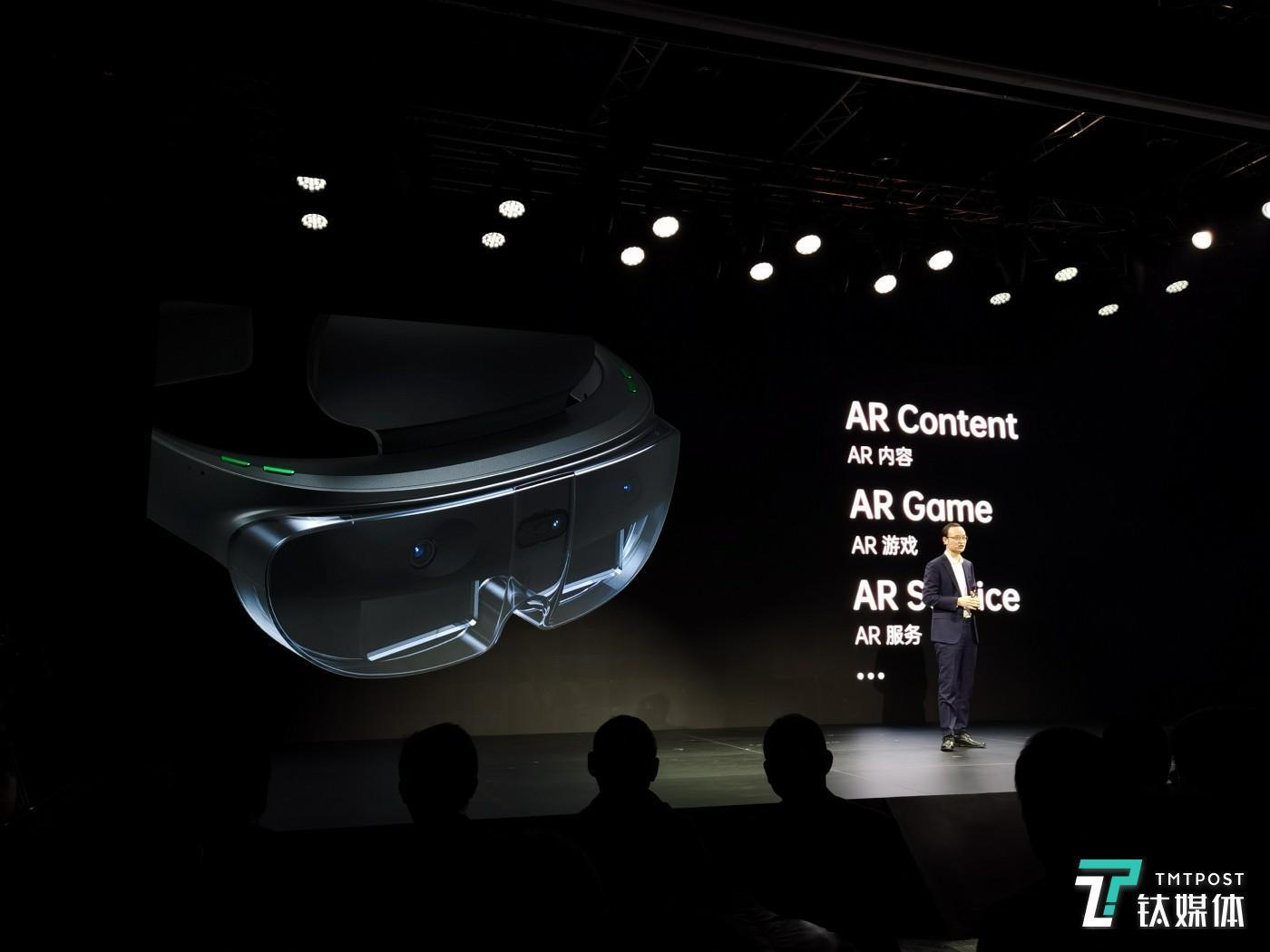 本次大会发布的AR眼镜