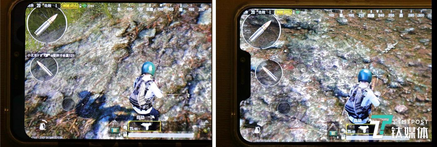 沉浸式全面屏对比 左:关闭 右:开启