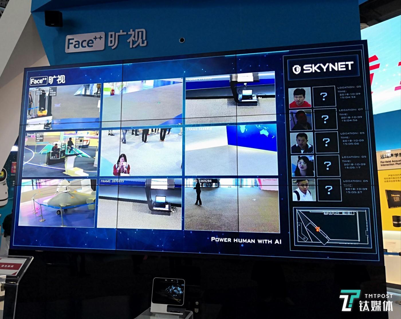 旷视科技的人脸识别及安防监控系统(钛媒体于现场拍摄)