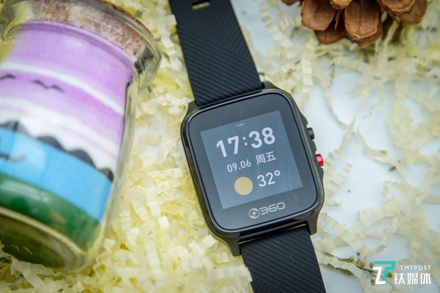 360健康手表OL201