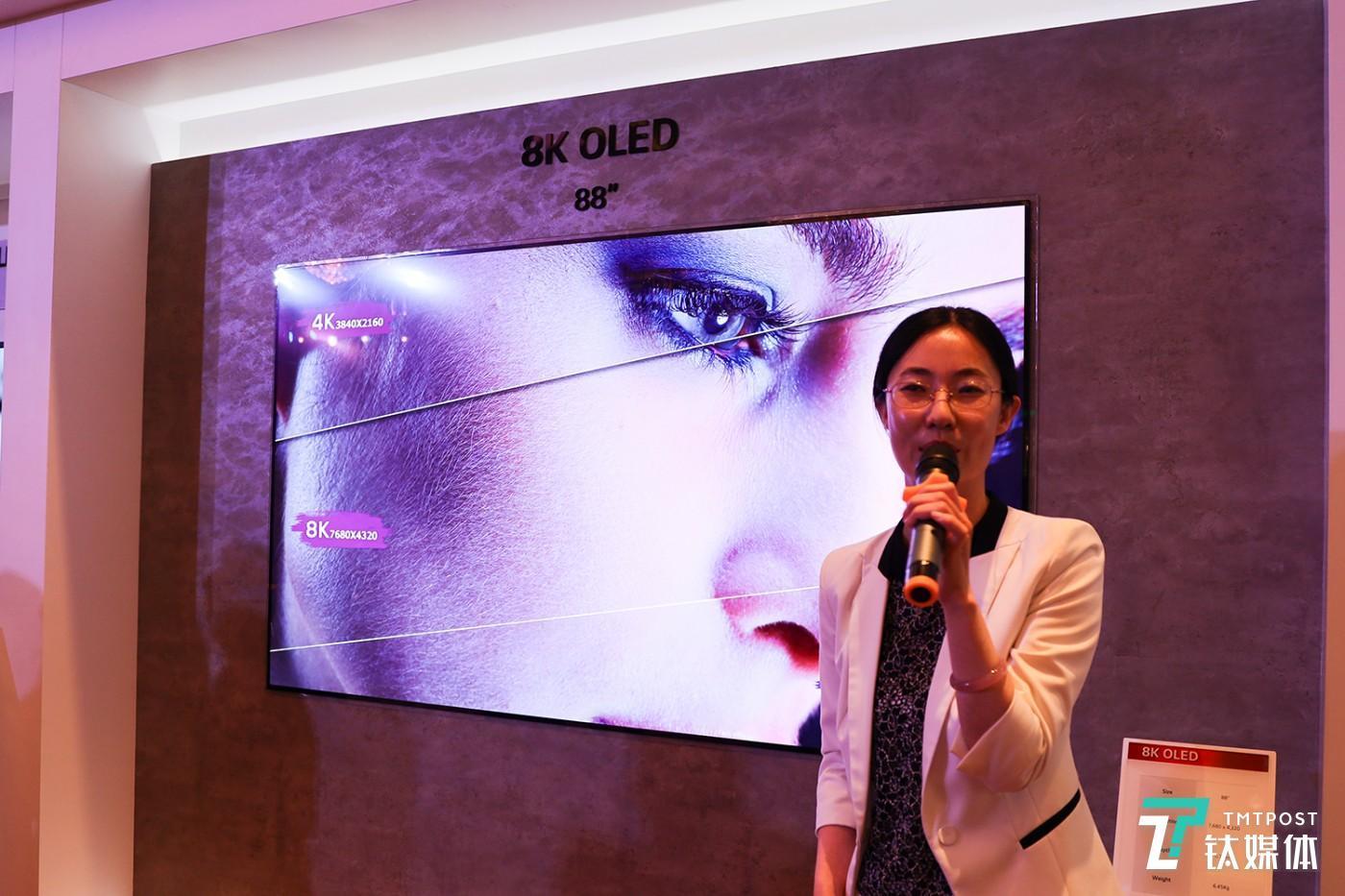 88寸8K OLED屏幕