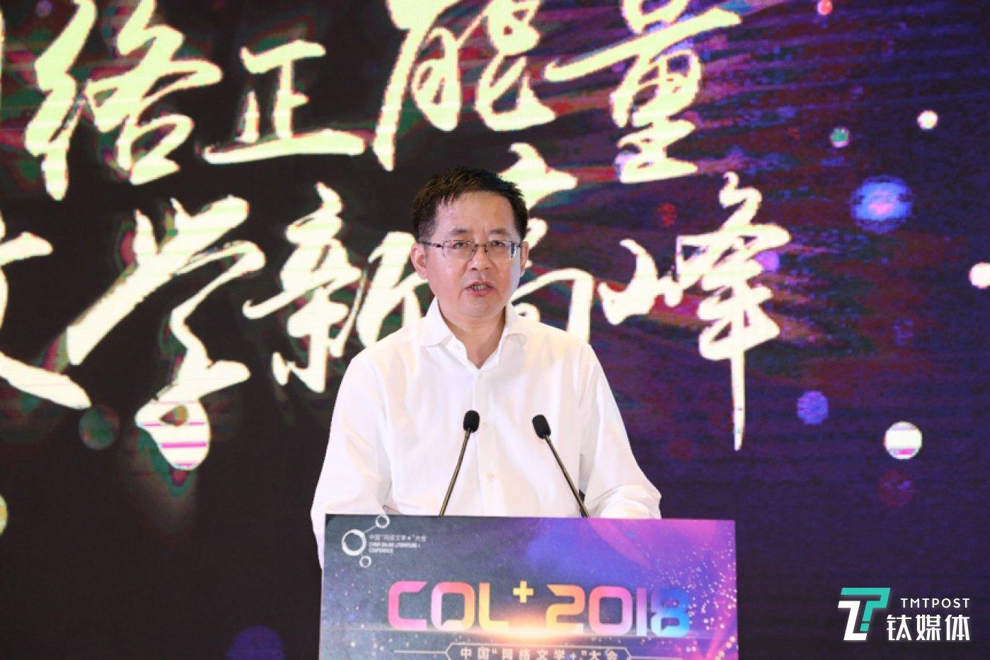 中共北京市委宣传部常务副部长赵卫东
