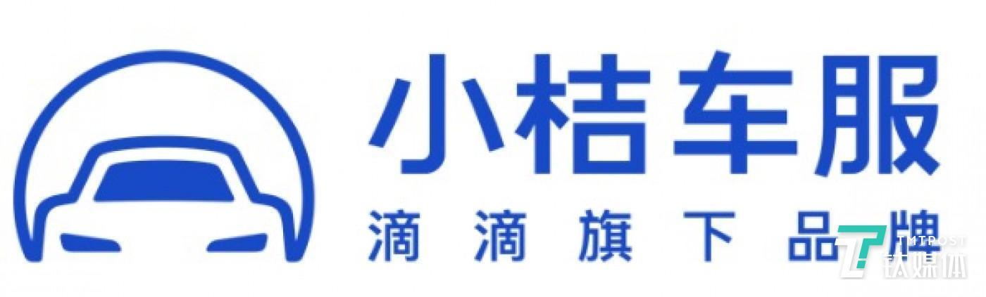 """小桔车服的品牌标识为""""能量蓝"""""""