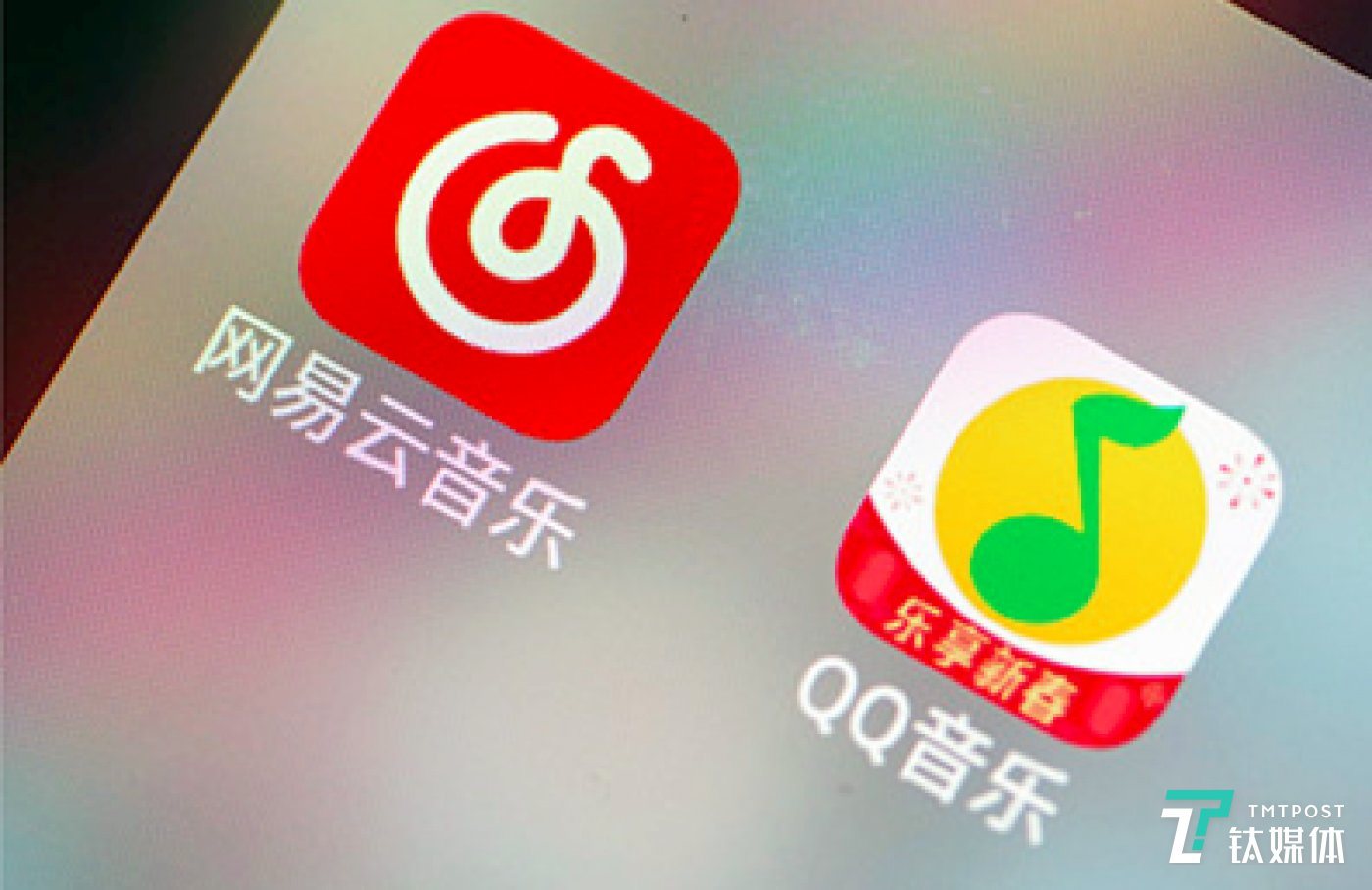 腾讯与网易云音乐的版权之争日趋白热化