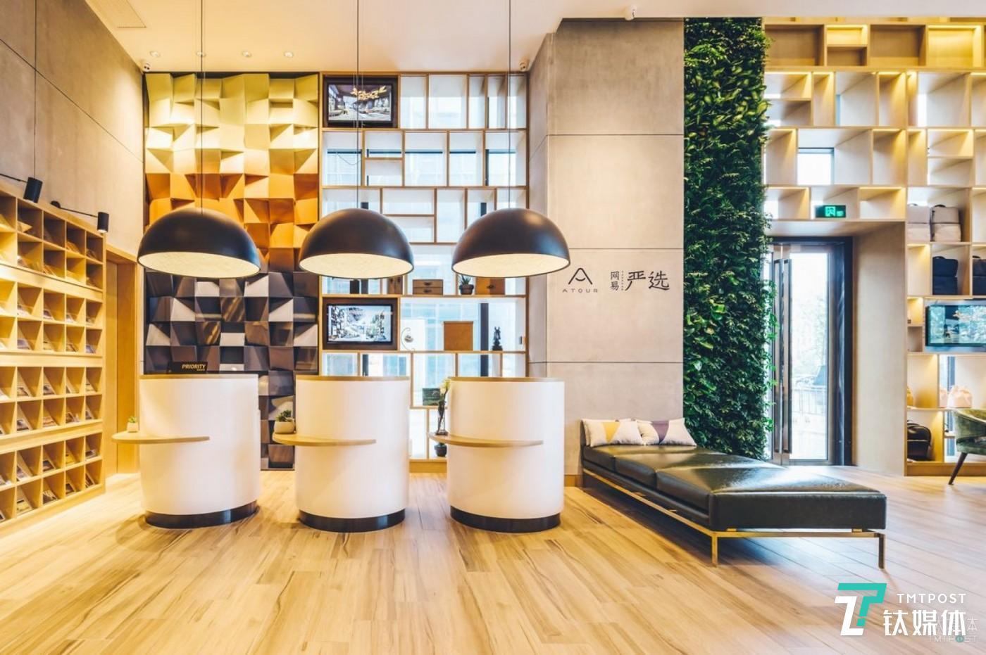 2017年8月,网易严选酒店在杭州开幕。