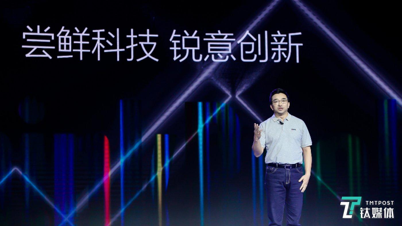 联想集团副总裁、中国区中小企业事业部总经理王忠