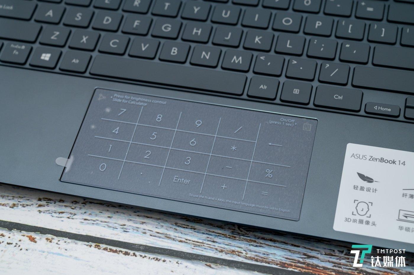 数字小键盘与触控板二合一