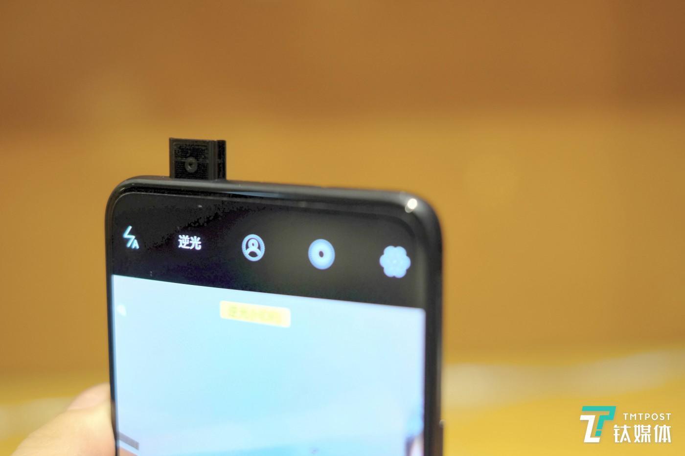 vivo NEX 升降式前置摄像头