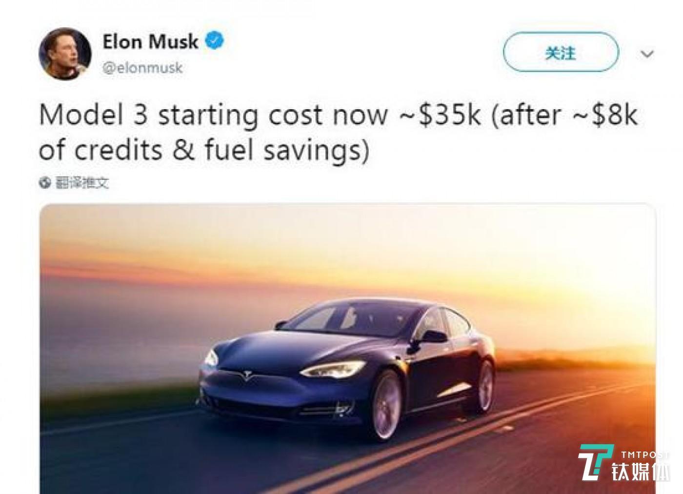Elon Musk 截图