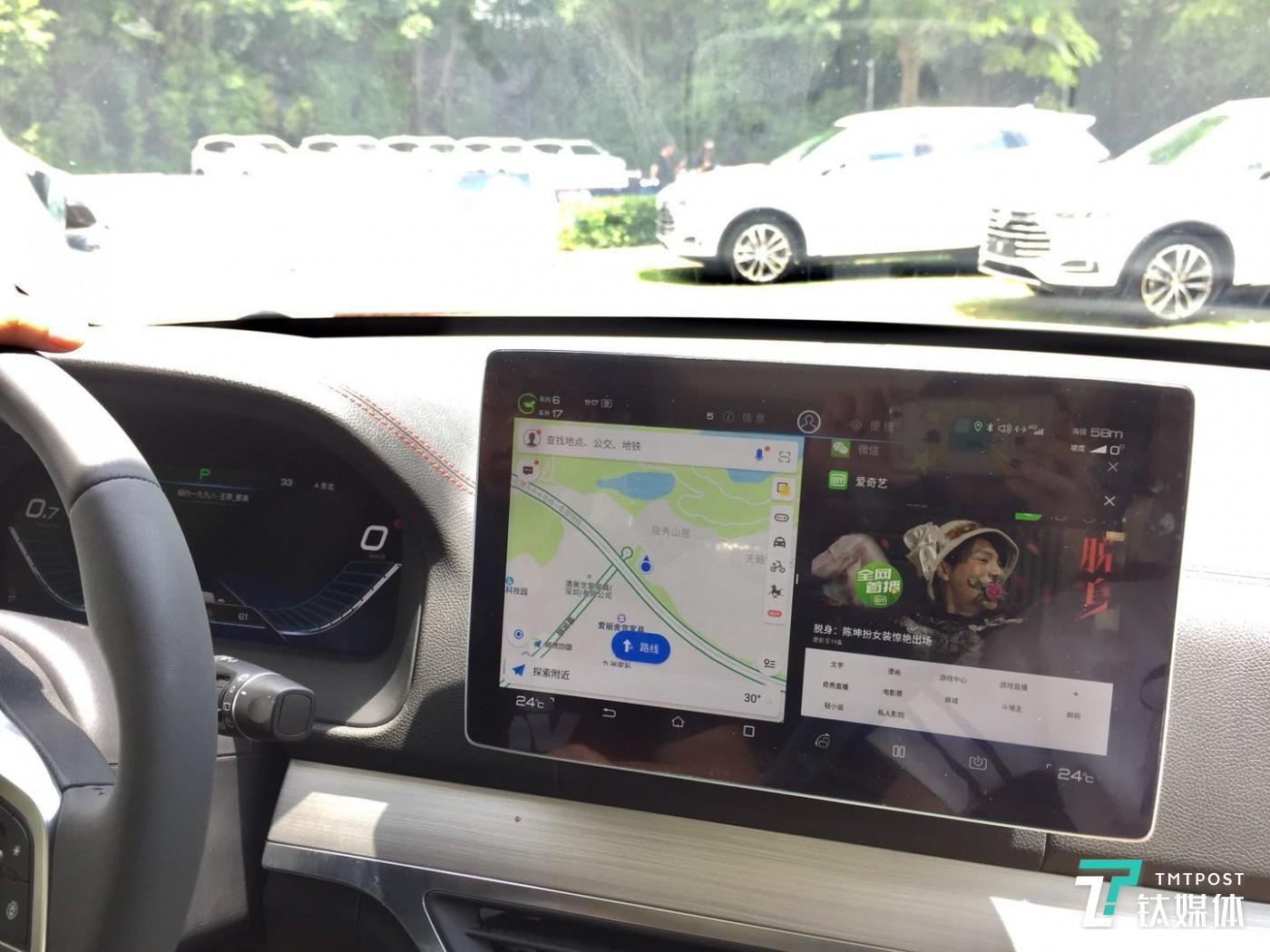 通过分屏功能可以一边导航一边看视频、听歌