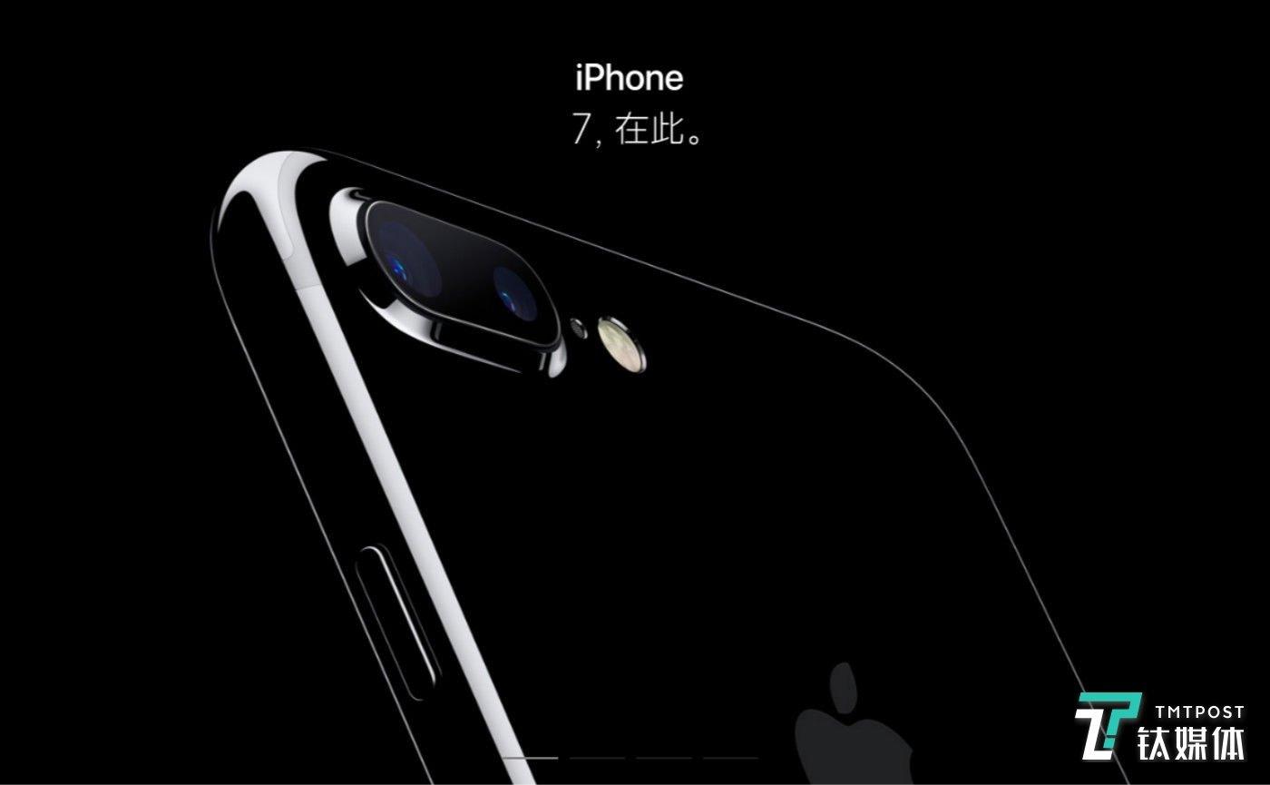 iPhone 7,在此