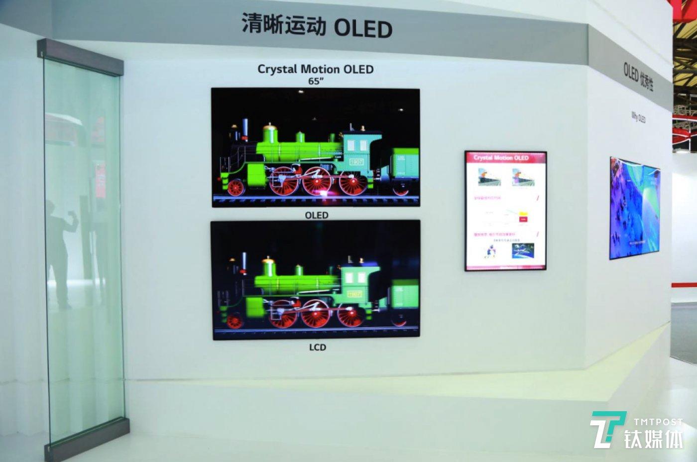 LCD与OLED运动画面对比