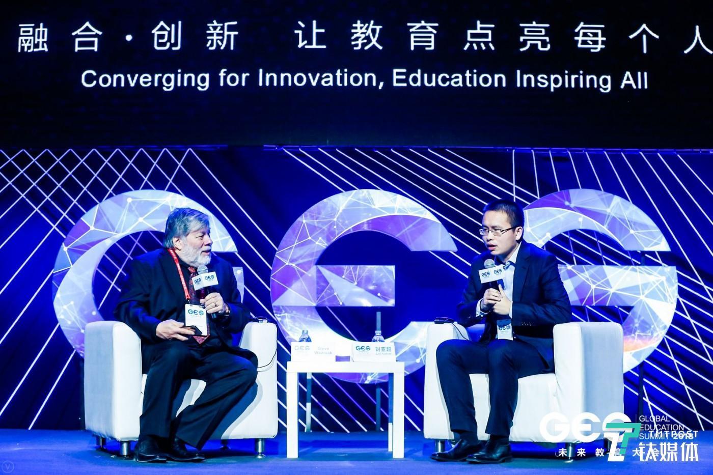 好未来教育集团联合创始人兼COO刘亚超(右)与苹果公司联合创始人Steve Wozniak(左)展开主题对话