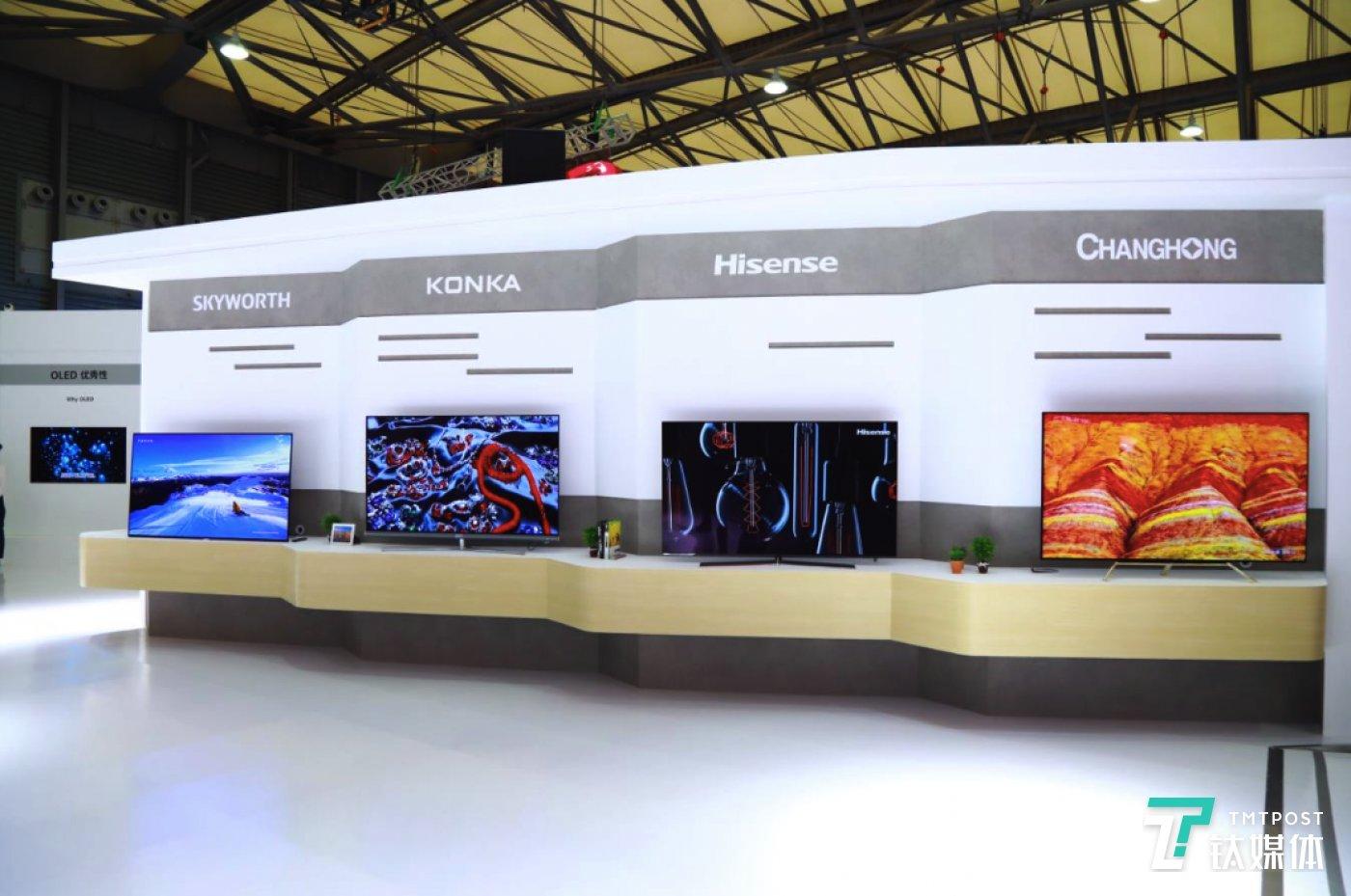 采用LGD OLED面板的中国厂商