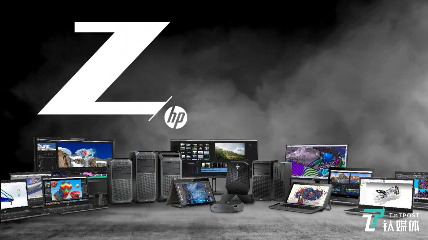 惠普Z系列产品组合