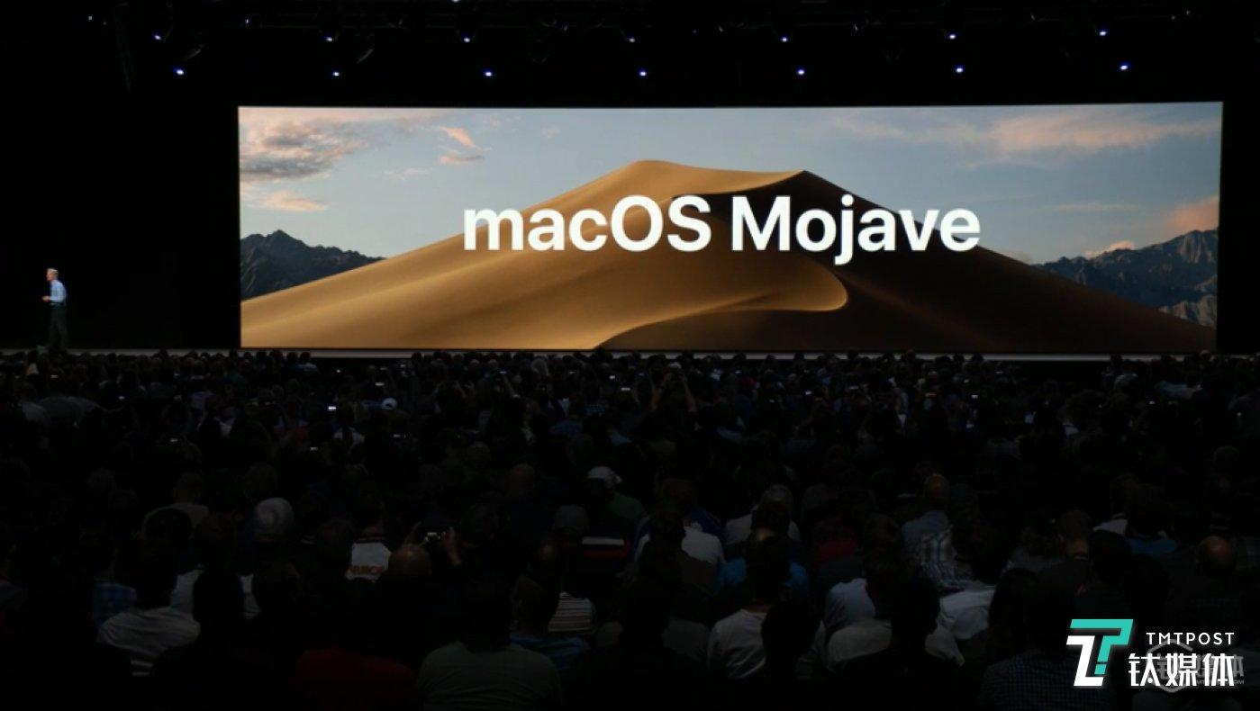 macOS Mojave 了解一下