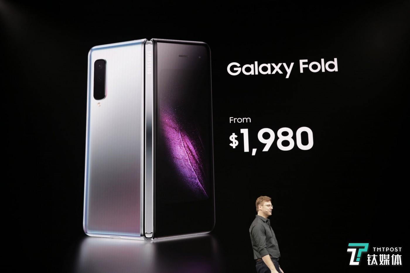 Galaxy Fold 售价 1980 美元,真的不来一台吗?