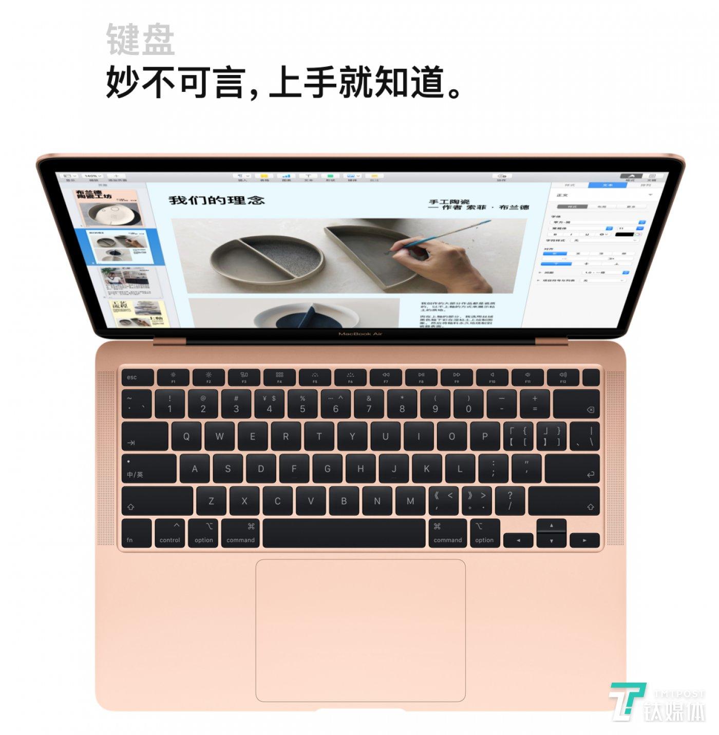 """MacBook Air 采用了""""新的剪刀脚键盘"""""""