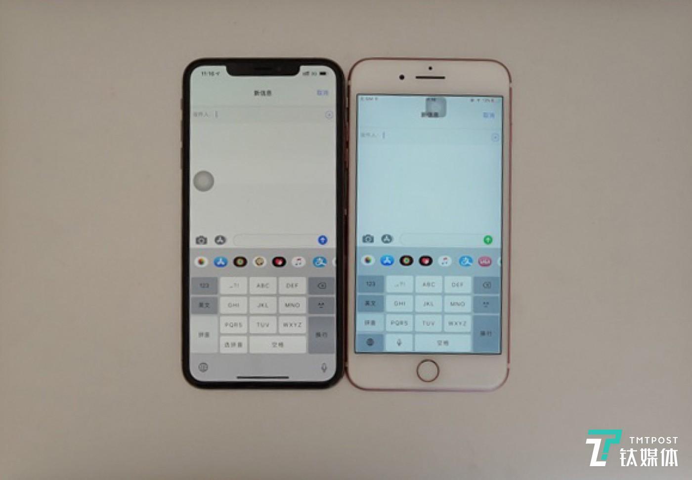 iPhone XS Max(左)和iPhone 7P(右)