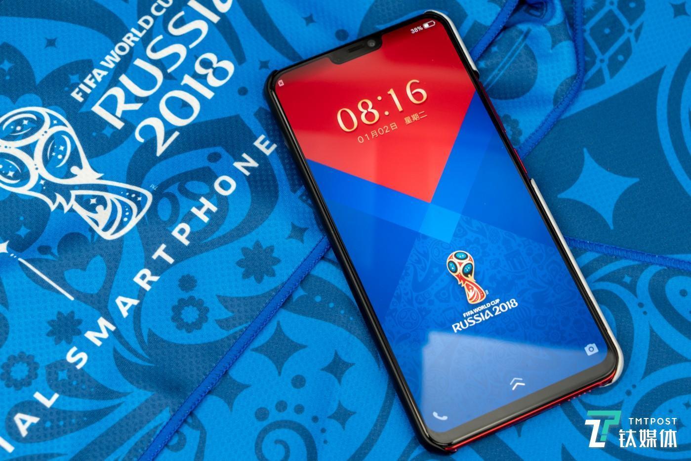 vivo X21 FIFA世界杯非凡版