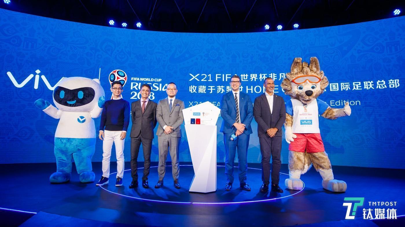 FIFA世界杯非凡之夜