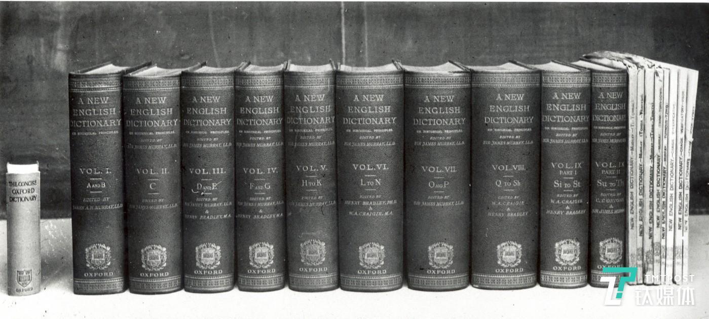 1928 《牛津英语大词典》 第一版(简装)